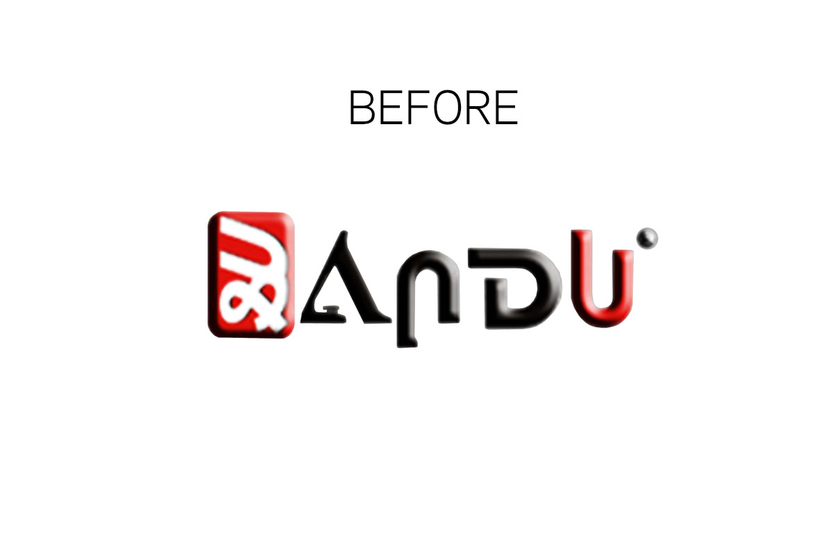 logo andu before branding