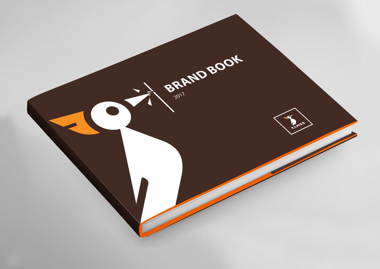 tamos brandbook