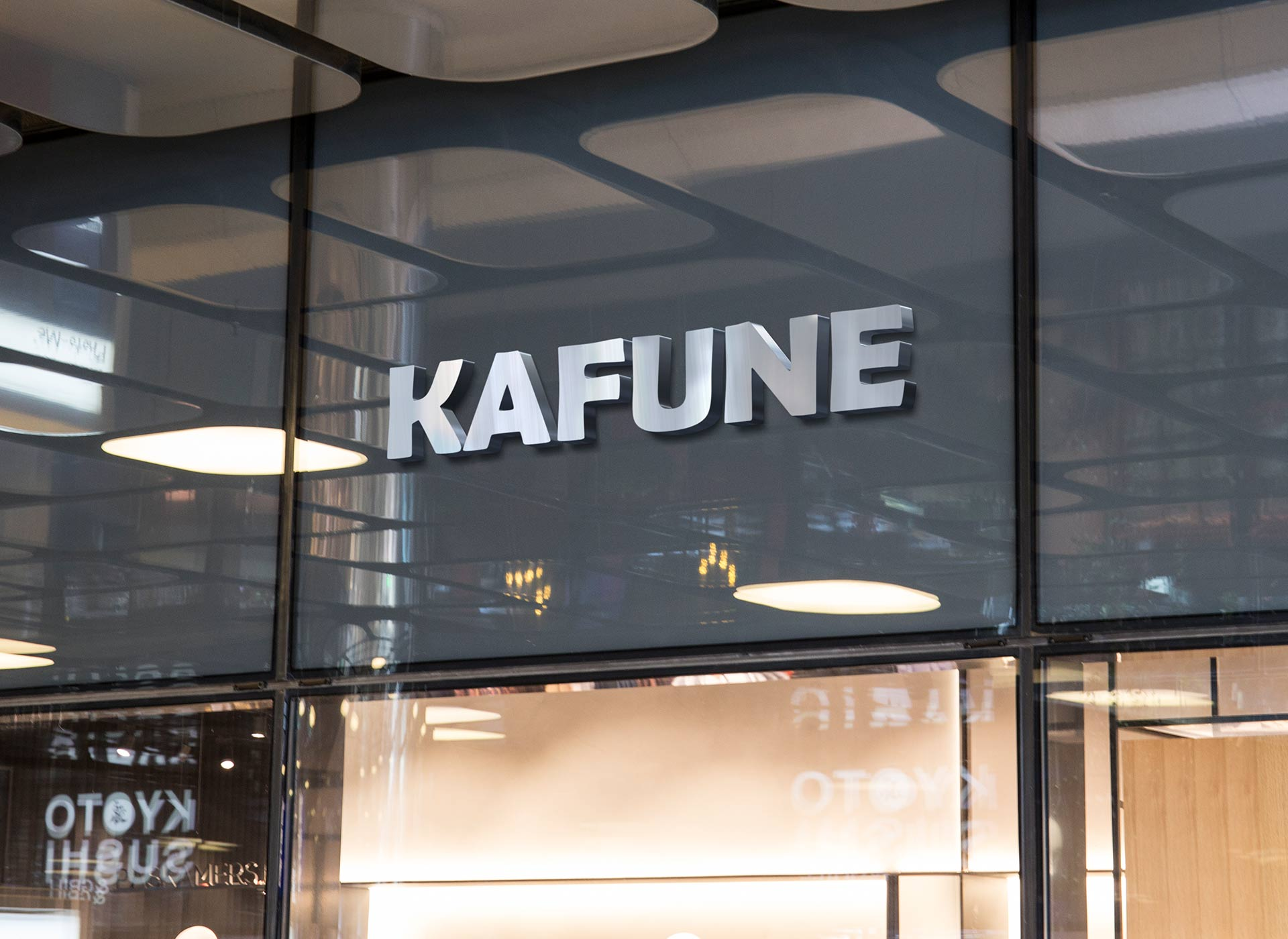 kafune portfolio inoveo facade
