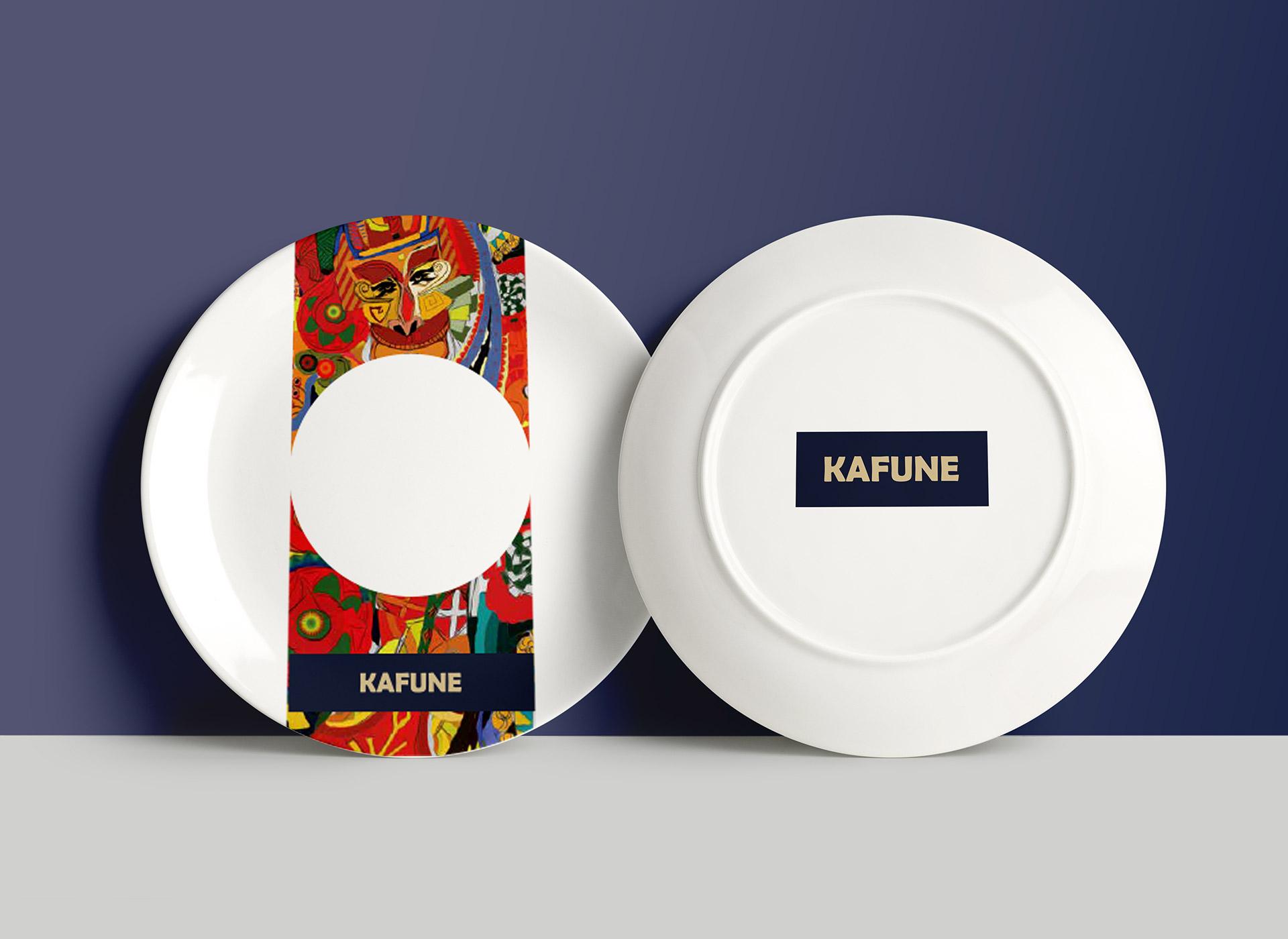 kafune portfolio inoveo plate